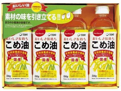 素材の味を引き立てる‼体に優しいこめ油!