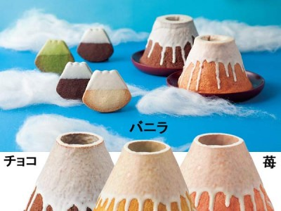世界遺産に登録の富士山がバームクーヘンで登場!