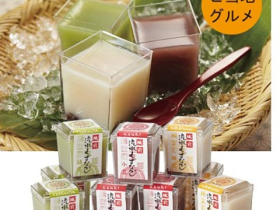 暑い夏がやってきました!帰省のお土産に冷たい和菓子はいかがですか?