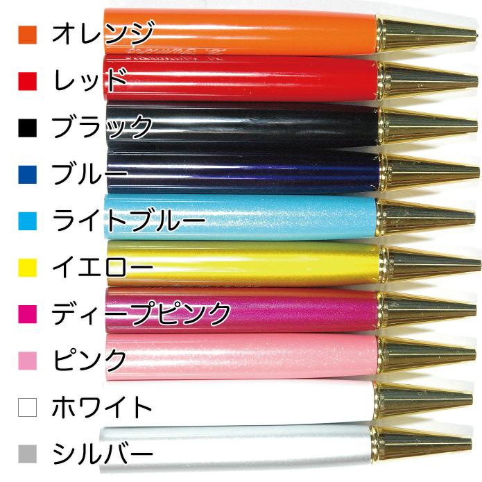 ハーバリウムボールペン軸カラー
