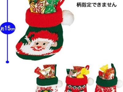 クリスマスにぴったりな可愛いニットブーツです ~クリスマスお菓子ブーツ~