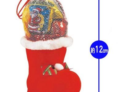 クリスマスにお菓子がたっぷり入ったキュートブーツを ~クリスマスお菓子ブーツ~