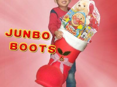 インパクト大のジャンボクリスマスブーツ! ~クリスマスお菓子ブーツ~