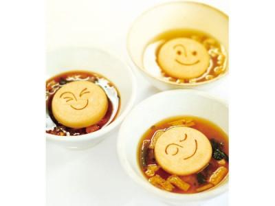 即席味噌汁でほっこり!?笑顔になれる贈り物、美噌汁最中!