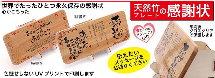 天然竹プレート